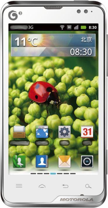 Motorola MT680 Motoluxe