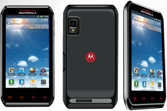 Motorola XT760 Moto