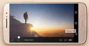 Lenovo Moto M, presentazione del nuovo smartphone l'8 novembre