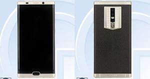 Gionee M2017 arriva con super batteria da 7000 mAh