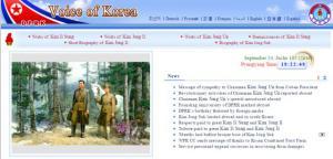 Corea Del Nord: Internet ha solo 28 siti