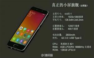 Xiaomi Mi S, prime specifiche del presunto Mi 5 mini