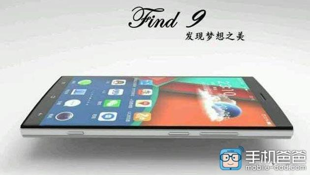 Oppo Find 9 arriva a marzo 2017 senza bordi, con display 4K e Gorilla Glass 5