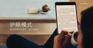 Xiaomi Mi Pad 3 arriver in due varianti, una con Android e una con Windows