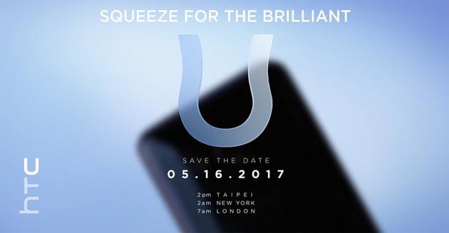 HTC U, nuovo smartphone con Edge Sense verrà annunciato il 16 maggio