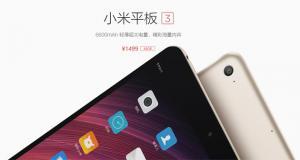 Xiaomi Mi Pad 3: Foto, Prezzi e Specifiche del nuovo tablet Mi Pad 3