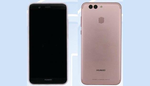 Huawei Nova 2, presentazione ufficiale il 26 maggio