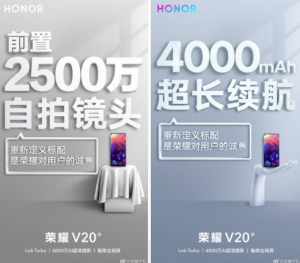 Honor View 20 in foto con alcune specifiche tecniche e Maserati Edition