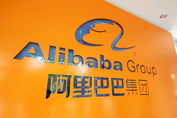 Jack Ma sparito fondatore Alibaba