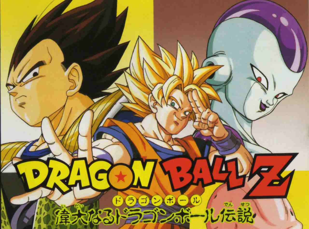 Una copertina del videogame Dragon Ball Z