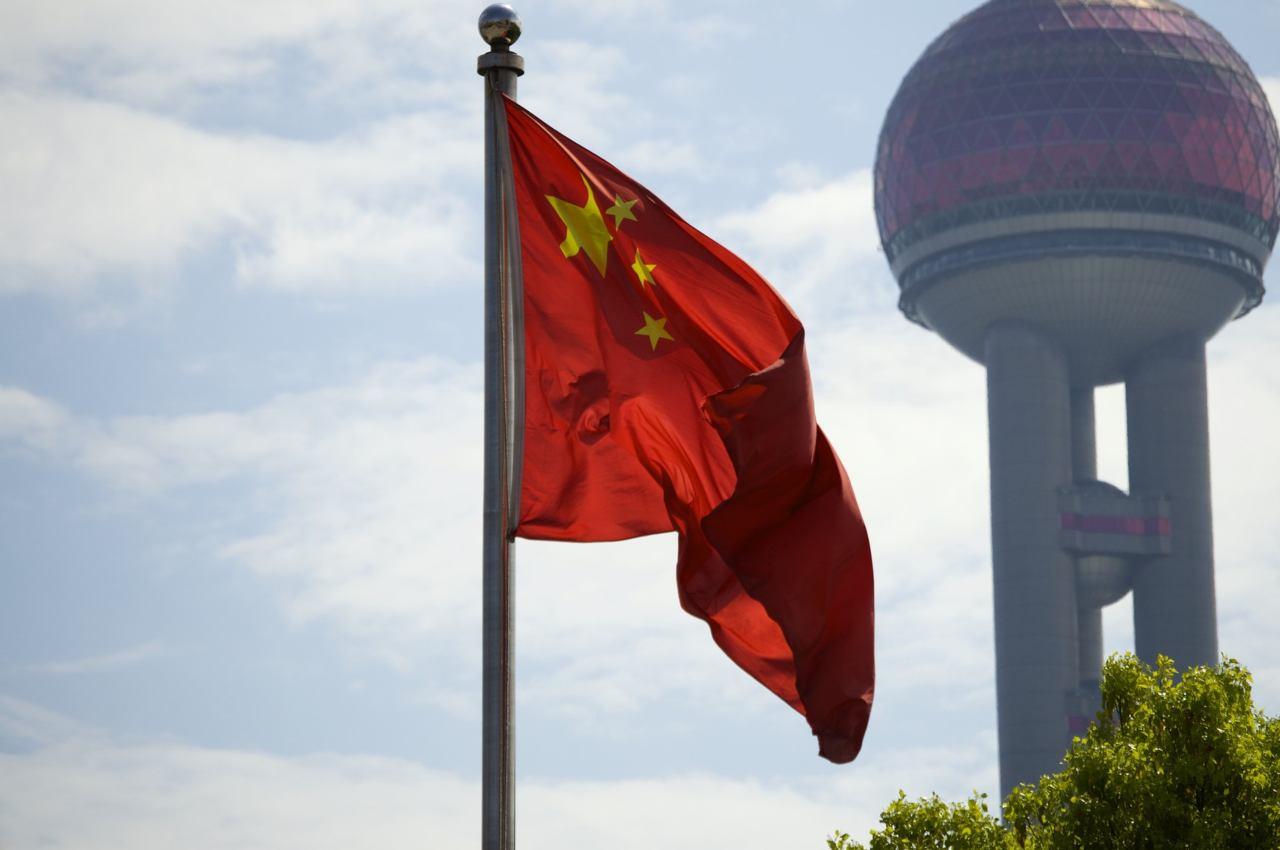 Cina bandiera Maglev