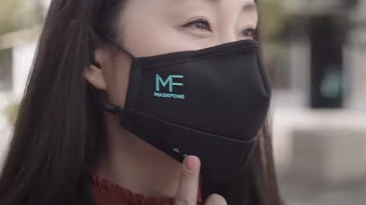 mascherina tecnologica