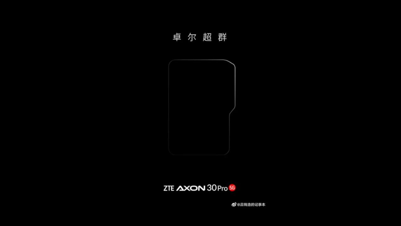 ZTE Axon 30 Pro 5G fotocamera 200 megapixel