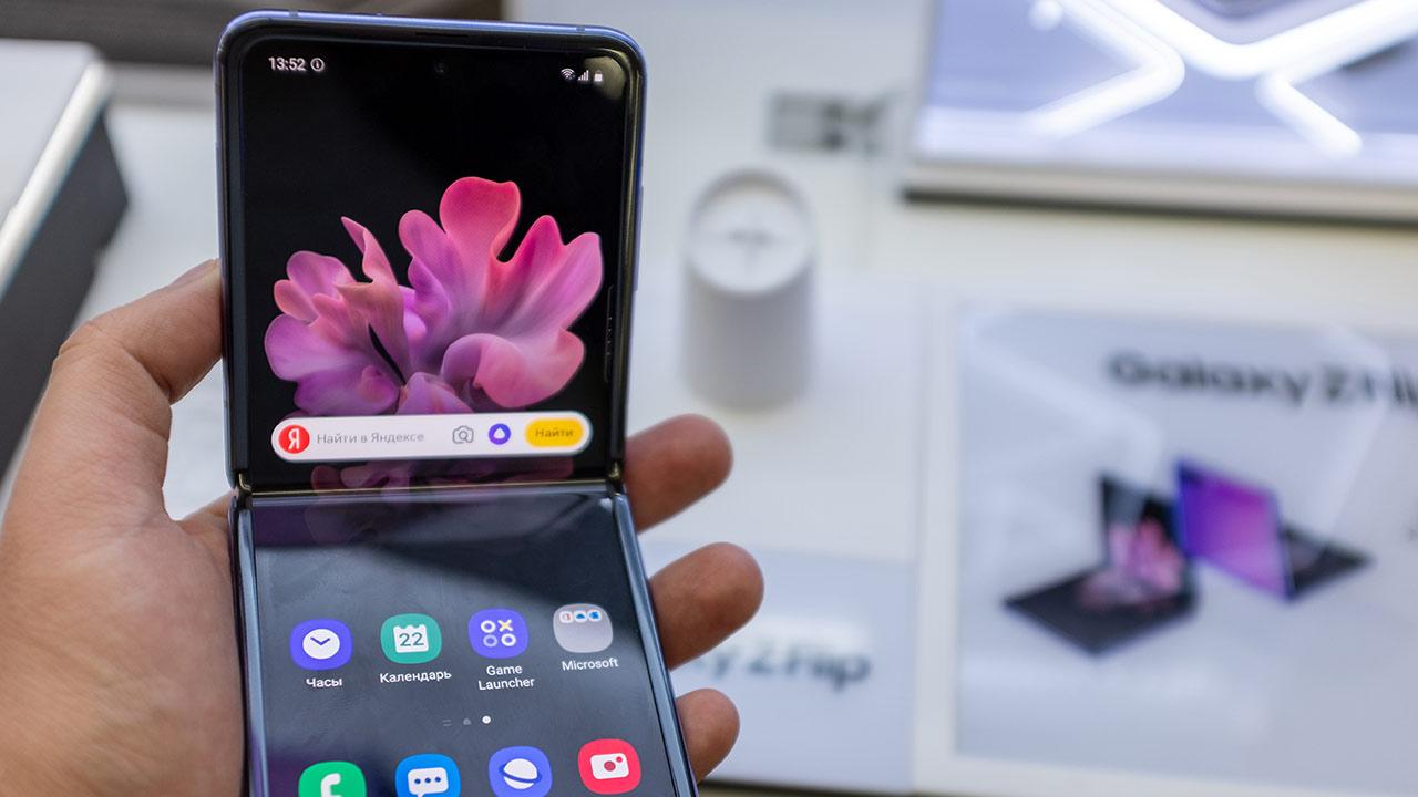 Smartphone pieghevoli Samsung 2021 uscita