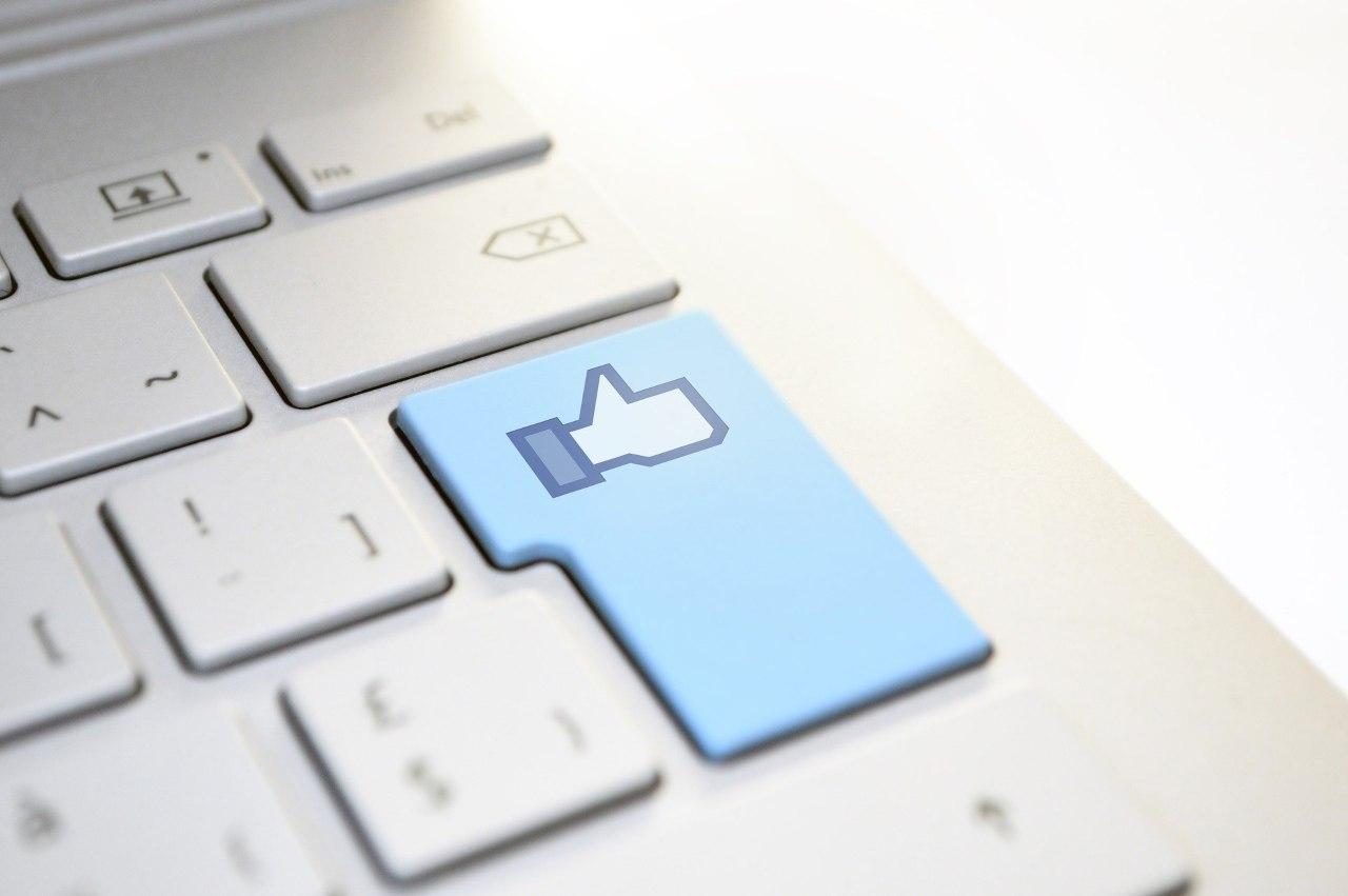 facebook AI like