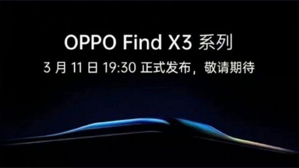 Oppo Find X3 data presentazione