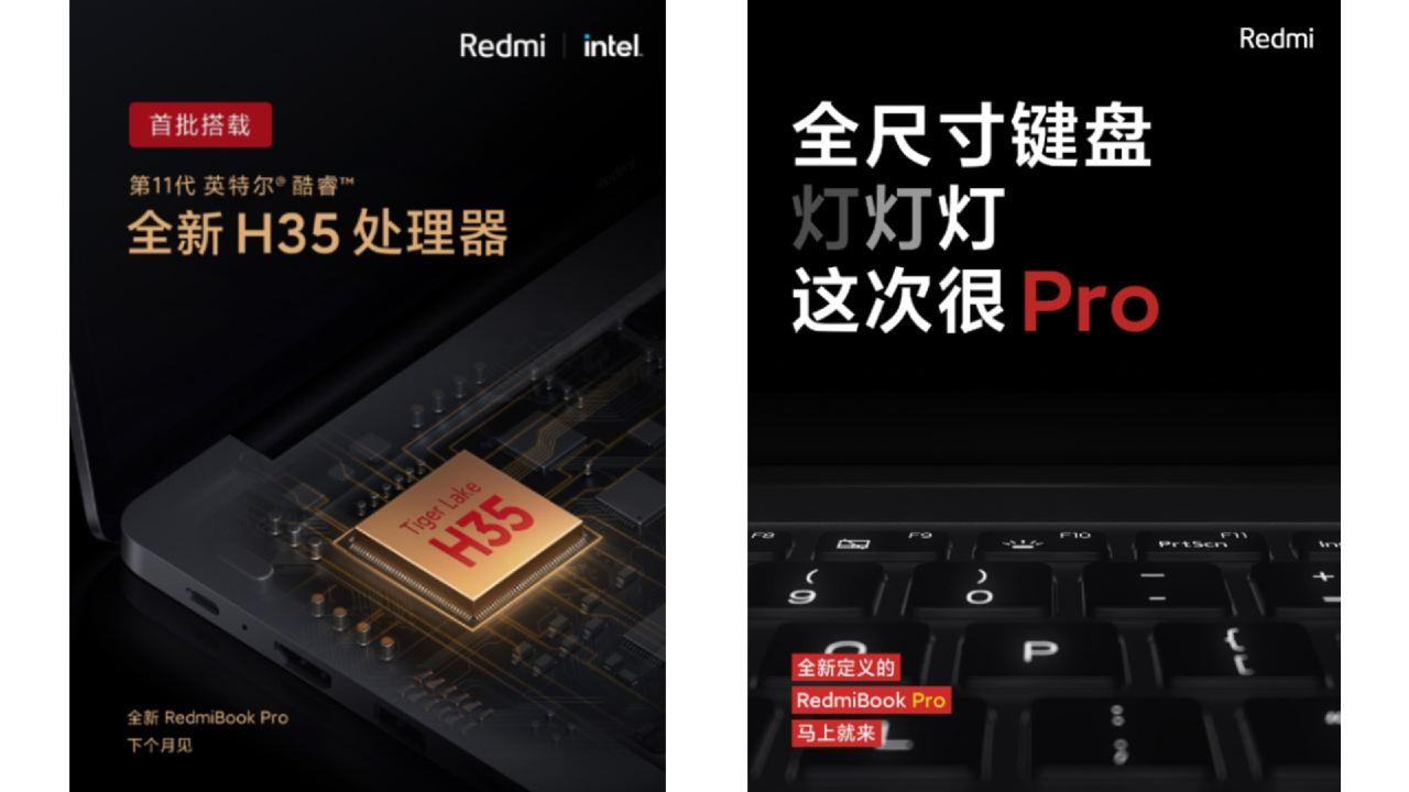 redmibook pro laptop, dettaglio processore e tastiera