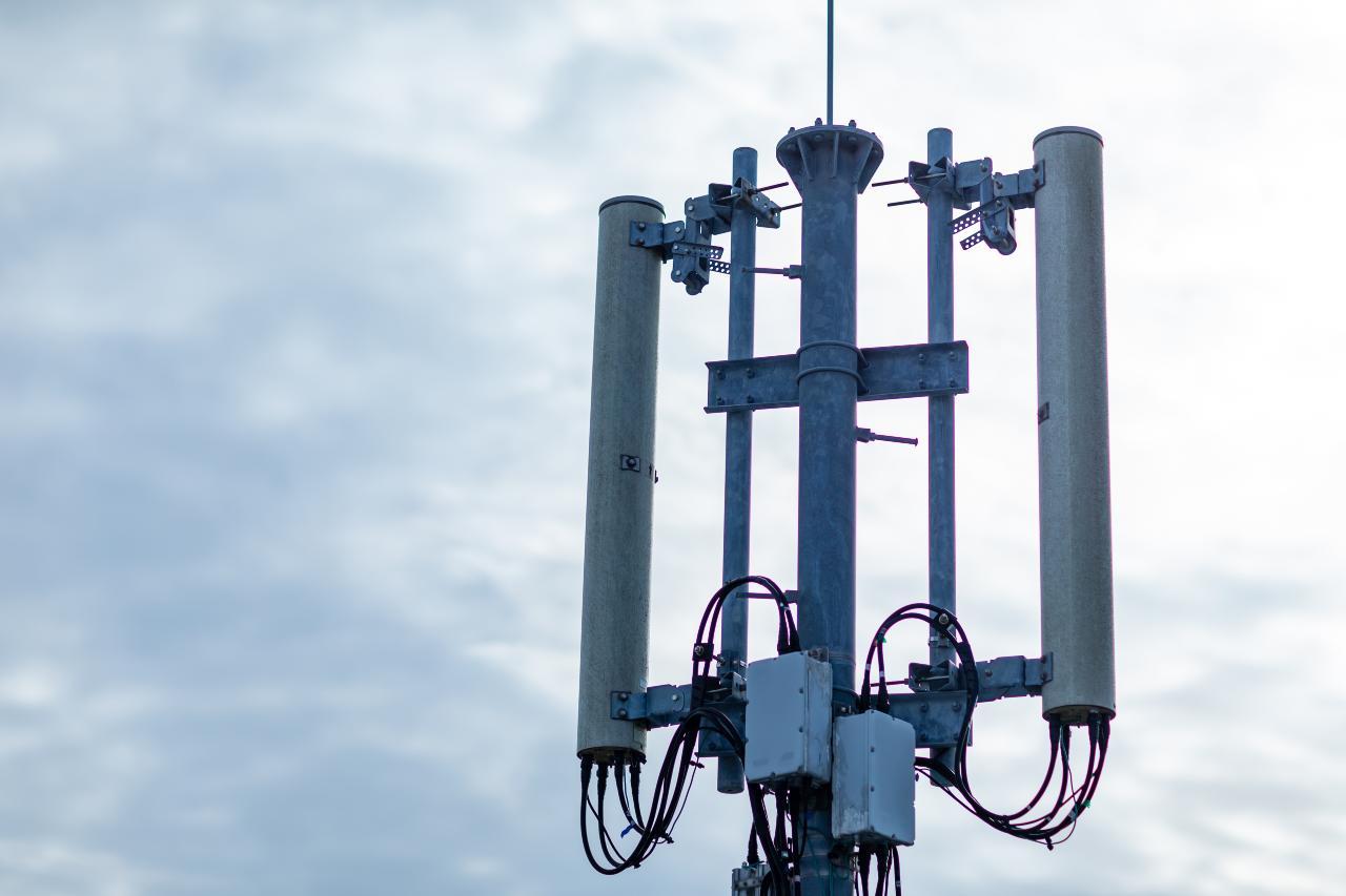 Antenna (Adobe Stock)
