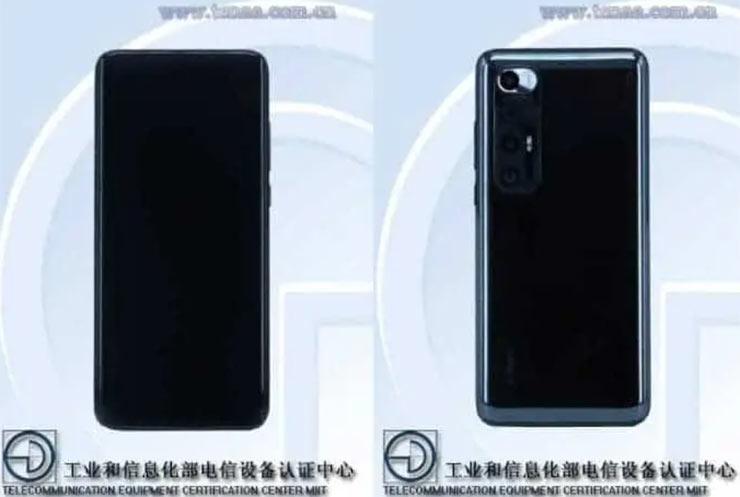 Xiaomi Mi 10S nuovo smartphone Xiaomi