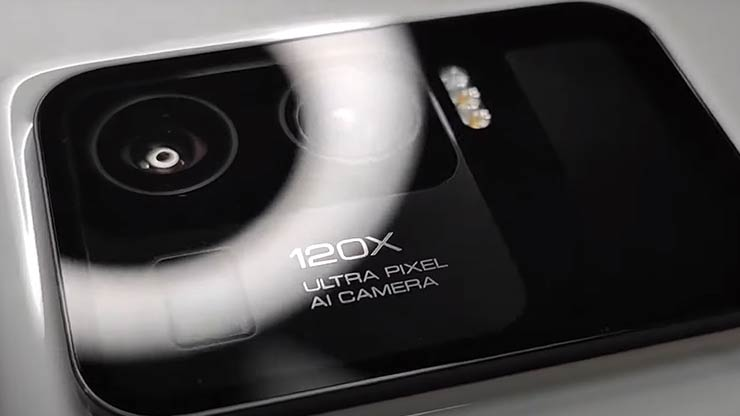 Xiaomi Mi 11 Ultra display secondario