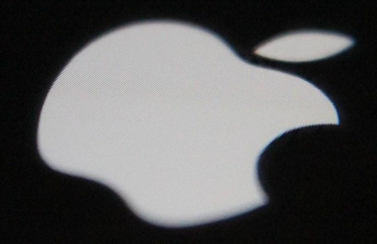 Apple iOS 14.5 LOGO