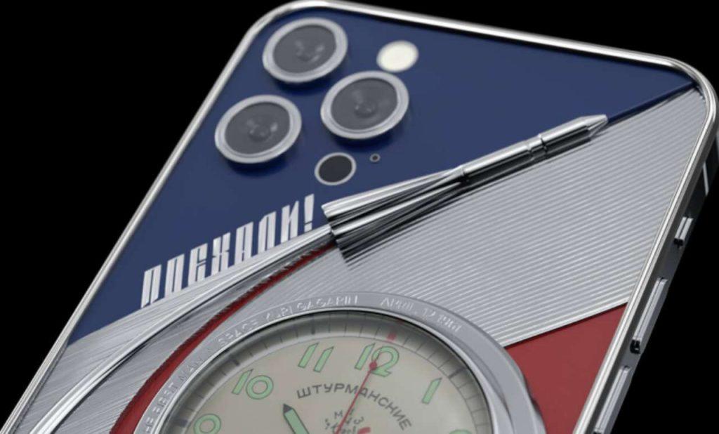 iPhone Gagarin
