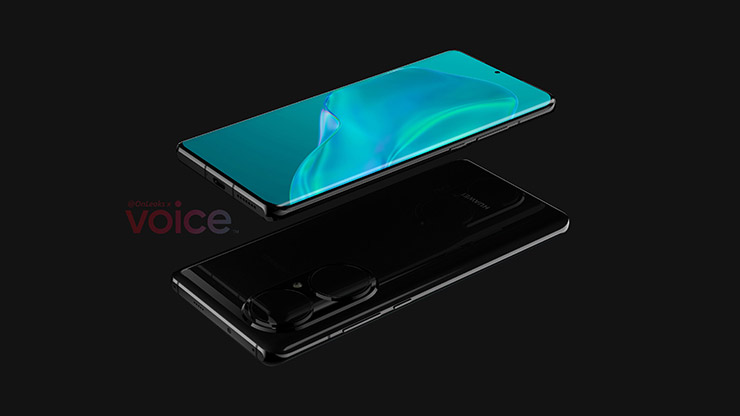 Huawei P50 uscita prezzi