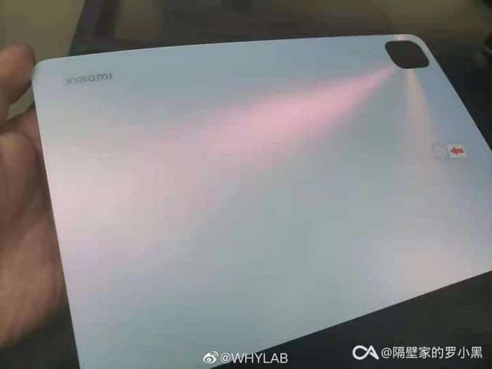 Xiaomi Mi Pad 5 tablet Android
