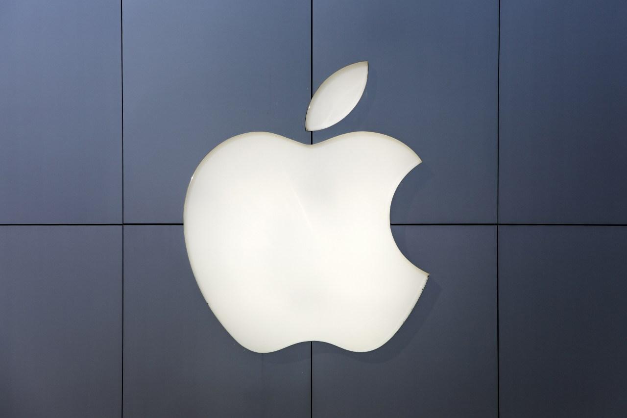 Apple (Adobe Stock) copia