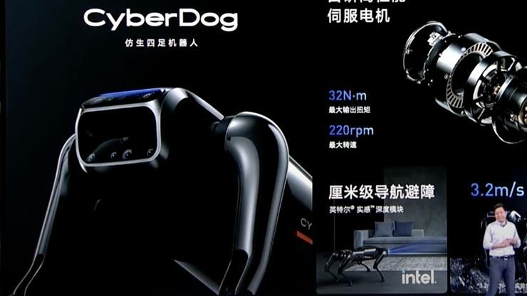 Xiaomi CyberDog cane robot