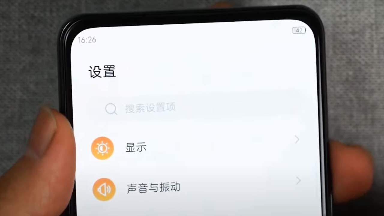 smartphone Android espansione virtuale RAM