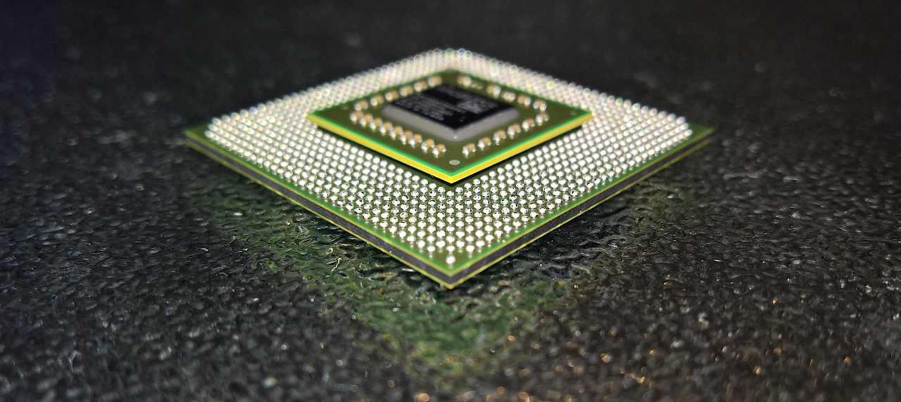 Processore (Adobe Stock)