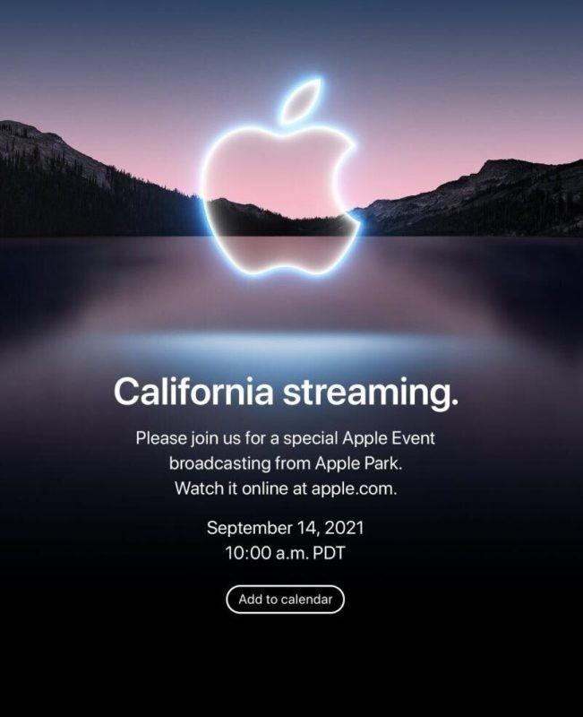 Apple rompe gli indugi: finalmente la data ufficiale dell'evento California Streaming (Apple)