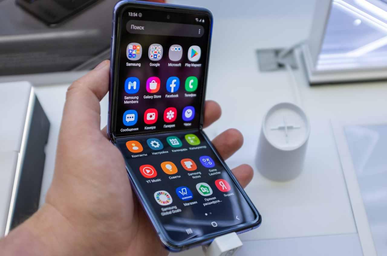 Samsung, i pieghevoli non solo per gli smartphone (Adobe Stock)